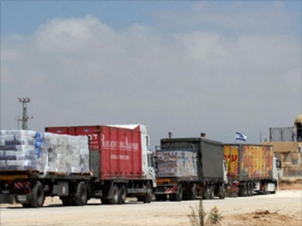 الاحتلال يغلق معبر غزة التجاري