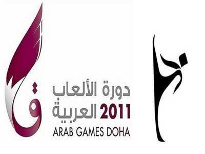 أبو وطفة يحرز برونزية جديدة لفلسطين في دورة الألعاب العربية