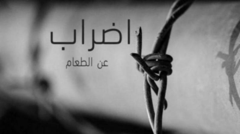 أقدمهم مضرب منذ 89 يوما.. ستة أسرى يواصلون إضرابهم عن الطعام