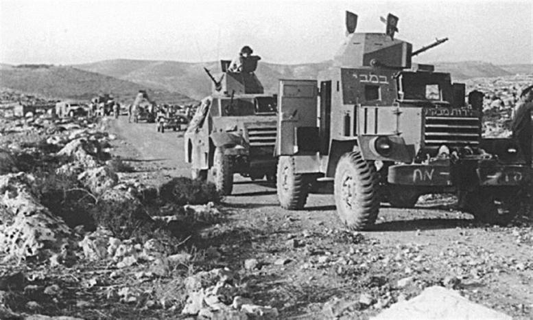 أسرار وأكاذيب: مشاهد من خطة الأمم المتحدة لتقسيم فلسطين لعام 1947