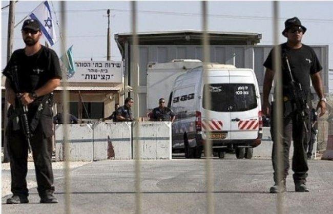 """الاحتلال يحكم بالسجن وغرامة مالية على الأسير """"رسلان محاجنة"""" من قباطية"""