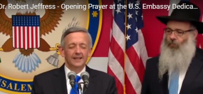 """الخارجية الأمريكية: السفير فريدمان دعا """"حاخاماً متطرفاً"""" لاحتفال السفارة دون علمنا"""