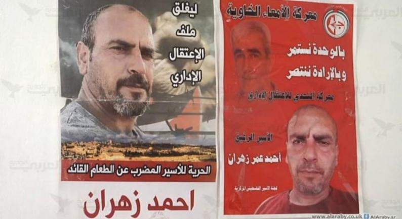محكمة الاحتلال ترفض الاستئناف المقدّم للأسير أحمد زهران المضرب عن الطعام منذ 107 ايام