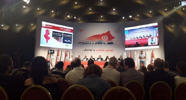 الهيئة العليا للانتخابات التونسية تعلن نتائج الانتخابات البرلمانية