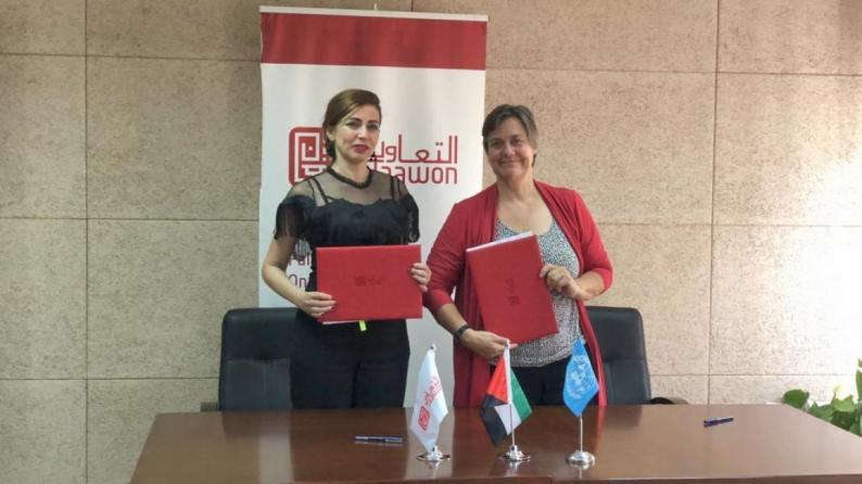 برنامج الأمم المتحدة الإنمائي ومؤسسة التعاون يجددان شراكتهما الاستراتيجية لدعم صمود المجتمع الفلسطيني