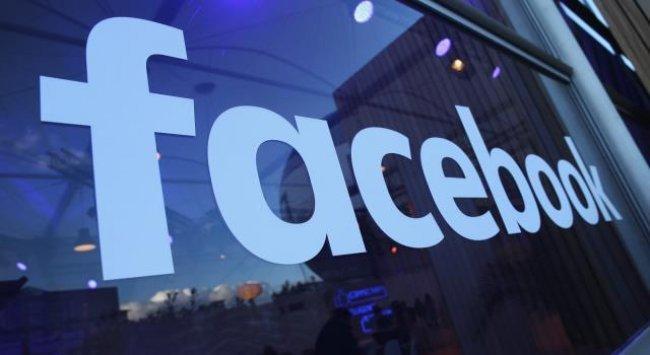 """شركة """"فيسبوك"""" حذفت حسابات مزيفة لشركة إسرائيلية هدفها التأثير على الانتخابات في إفريقيا"""
