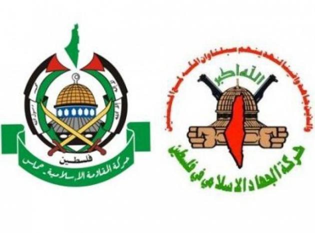 حماس والجهاد تعتذران رسميا عن المشاركة في اجتماع المجلس المركزي