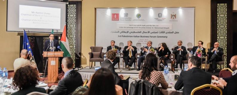 اتحاد رجال الأعمال الفلسطينيين يعقد المنتدى الـ3 لمجلس الأعمال الفلسطيني الإيطالي المشترك في رام الله