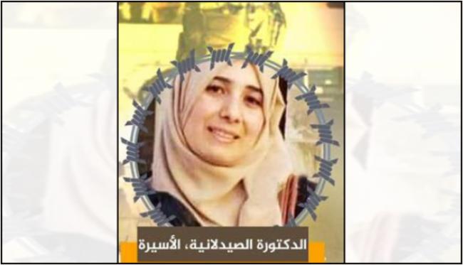 الاحتلال يفرج عن شقيقة أشرف نعالوة بغرامة مالية