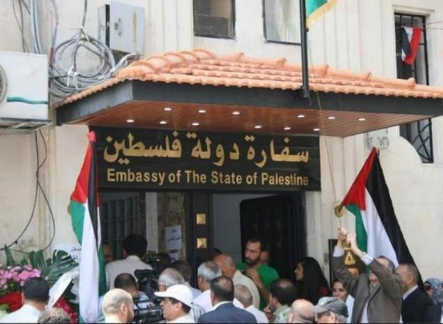 إغلاق السفارة الفلسطينية في عمان بسبب كورونا