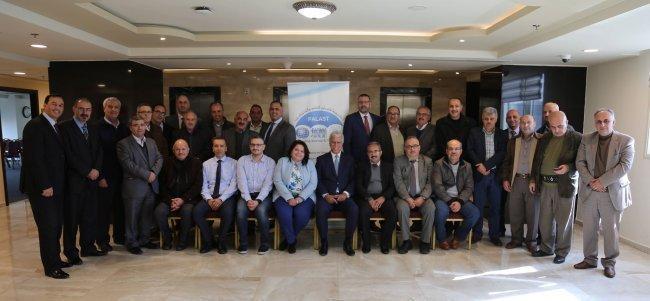 أكاديميّة فلسطين للعلوم والتّكنولوجيا تتابع تأسيس التجمّعات العلميّة في الكيمياء والأحياء والزراعة