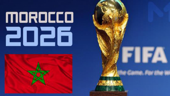 مونديال 2026.. هكذا يتم التصويت بين المغرب والملف الثلاثي