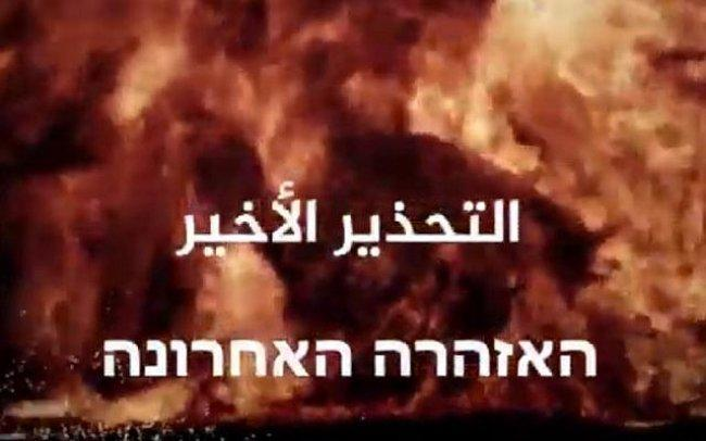 فيديو تسبب بإلغاء زيارة وفد من دولة الاحتلال إلى البحرين