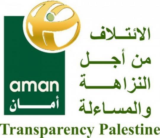 ائتلاف أمان ينتخب مجلس إدارة جديد وفيصل الحسيني عضواً