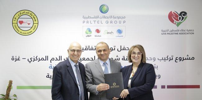 توقيع اتفاقية لتنفيذ مشروع تركيب وحدات طاقة شمسية لجمعية بنك الدم المركزي في قطاع غزة