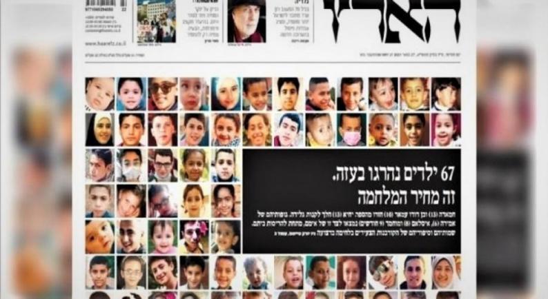 في العدوان الإسرائيلي على غزة قصصٌ تنتزع القلب من مكانه