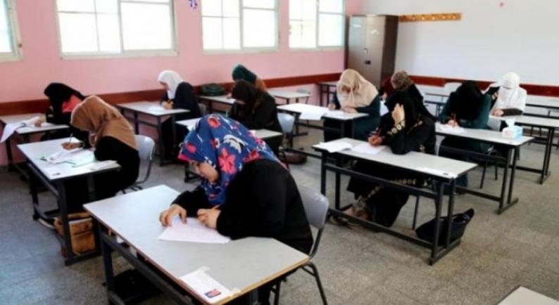 """""""التربية"""" تعلن نتائج امتحان الاجتياز لبرامج تعليم الكبار"""