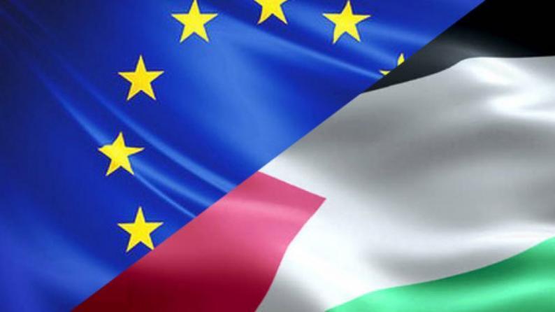 الثلاثاء يوم الحسم: عودة الجدل حول التمويل الأوروبي المشروط.. ومؤسسات القدس تجدد رفضها وتدعو الموقعين إلى الانسحاب