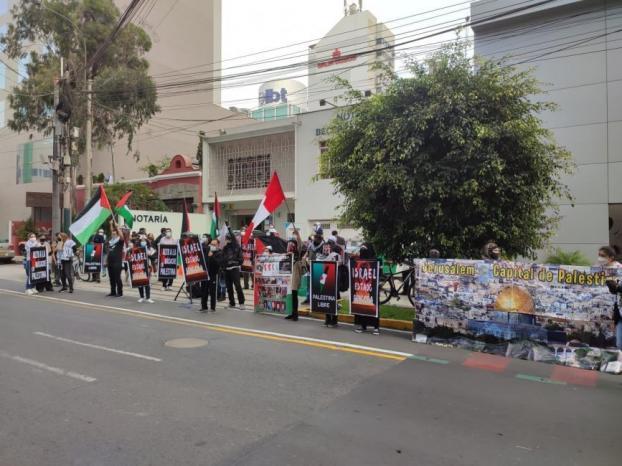 تظاهرة في البيرو ضد مجازر الاحتلال
