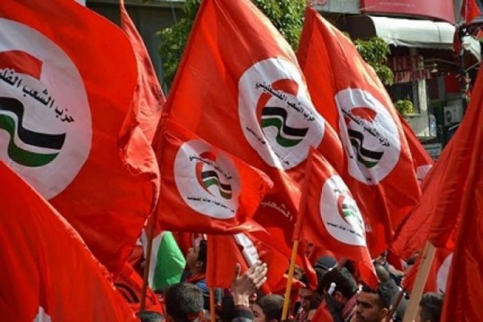 """""""حزب الشعب"""" يرحب بفتح تحقيق في جرائم الاحتلال في الأراضي الفلسطينية من قبل الجنائية الدولية"""