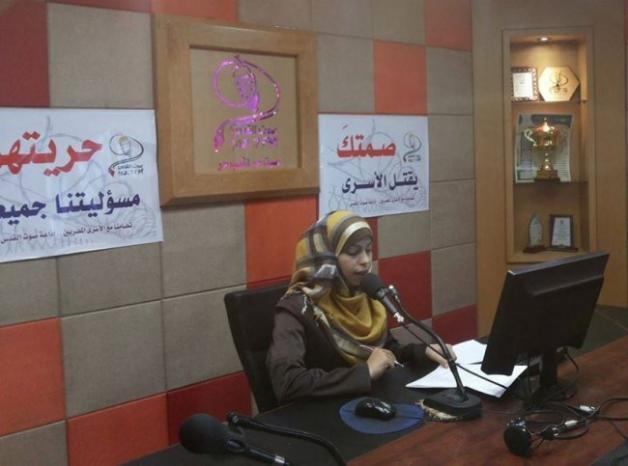 انطلاق الموجة الإذاعية الدولية الموحدة الخاصة بقضية الأسرى