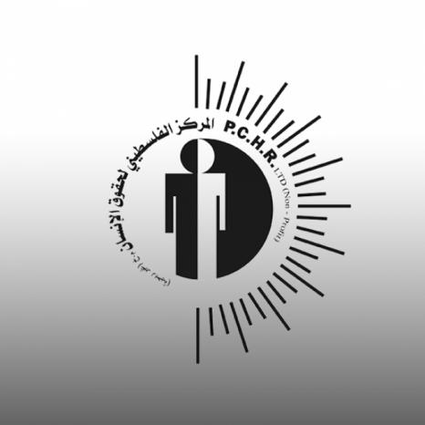 المركز الفلسطيني لحقوق الإنسان: احتجاز محامٍ على ذمة التحقيق مخالفة للحق في حرية الرأي والتعبير