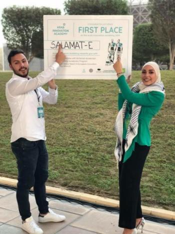 يافا وبشار.. طالبان فلسطينيان يفوزان بالمركز الأول في المسابقة العربية للابتكار