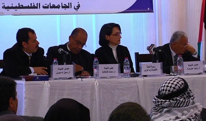 بالفيديو... رام الله: إعلان نتائج مسابقة بحث التميز القانوني حول هيئة مكافحة الفساد