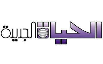 """""""الحياة الجديدة"""" توقف المسؤولين عن نشر كاريكاتير سباعنة"""