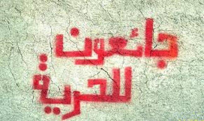 الأسير ضياء الشني يعلن إضرابه عن الطعام
