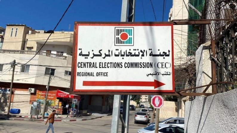 فيديو | لجنة الانتخابات تكشف تفاصيل إجراء الانتخابات في القدس