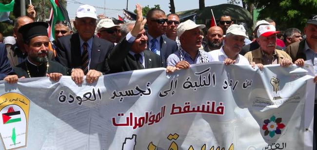 رئيس الوزراء: سنبقى على العهد متمسكون بحق العودة والثوابت والشرعية الفلسطينية