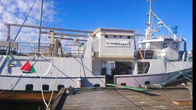 محكمة الاحتلال تهدد الأسطول النرويجي لكسر حصار غزة بالمصادرة ثم البيع !