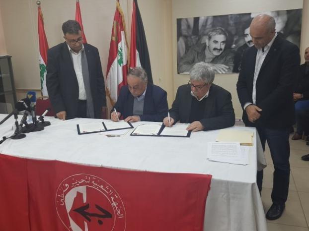 """الجبهة الشعبية والشيوعي اللبناني يطلقان """"الإعلان المشترك حول المقاومة العربية الشاملة"""""""
