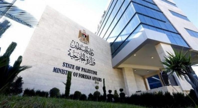 الخارجية: حكومة الاحتلال تراهن على تآكل ردود الأفعال الدولية في تنفيذ مشاريعها الاستيطانية