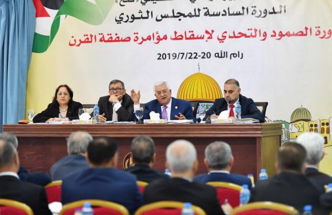 الرئيس عباس: جاهزون لتنفيذ اتفاق المصالحة 2017 على الفور