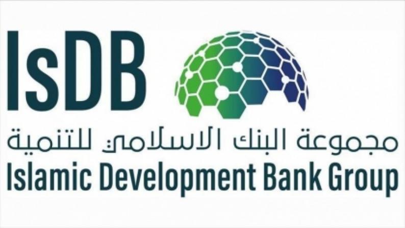 البنك الإسلامي للتنمية يقدم 5.5 مليون دولار احتياجات صحية عاجلة