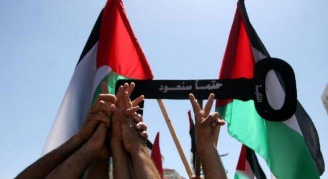 الفلسطينيون يحيون ذكرى النكبة... مسيرات مركزية ومظاهرات في الضفة وغزة