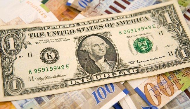 تحسن طفيف على اسعار العملات
