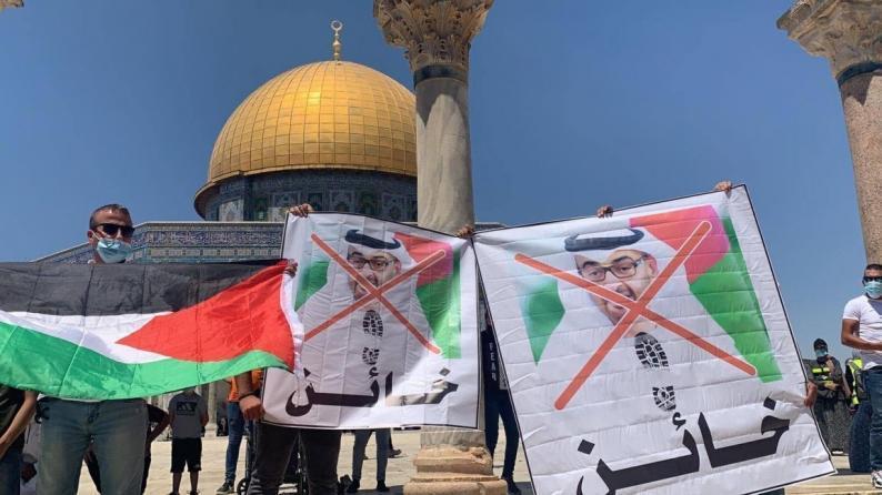 حركة المقاطعة (BDS): اتفاقية العار بين الإمارات والعدو الإسرائيلي تكريس للخيانة بمباركة أمريكية