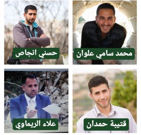 الاحتلال يعتقل 4 صحفيين في رام الله و8 اسرى محررين في قلقيلية