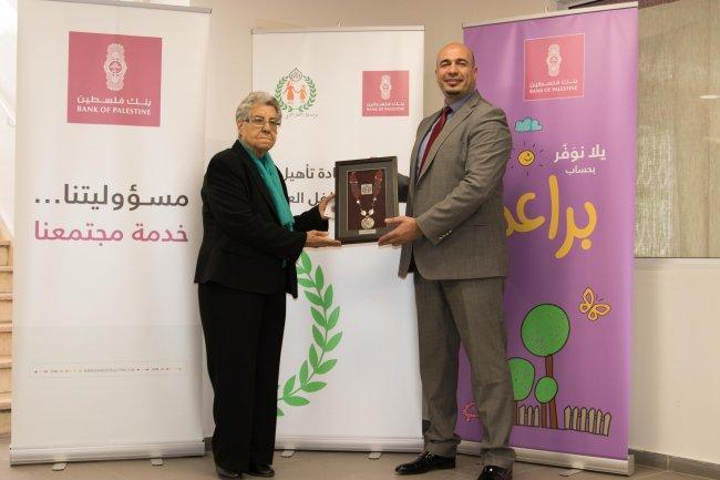 إعادة افتتاح حضانة مؤسسة دار الطفل العربي بحلة جديدة في مدينة القدس بدعم من بنك فلسطين