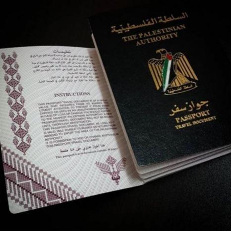 """الداخلية توضح لـ""""وطن"""" طبيعة وخصائص جواز السفر """"البيومتري""""الذي أعلن عنه اشتية"""