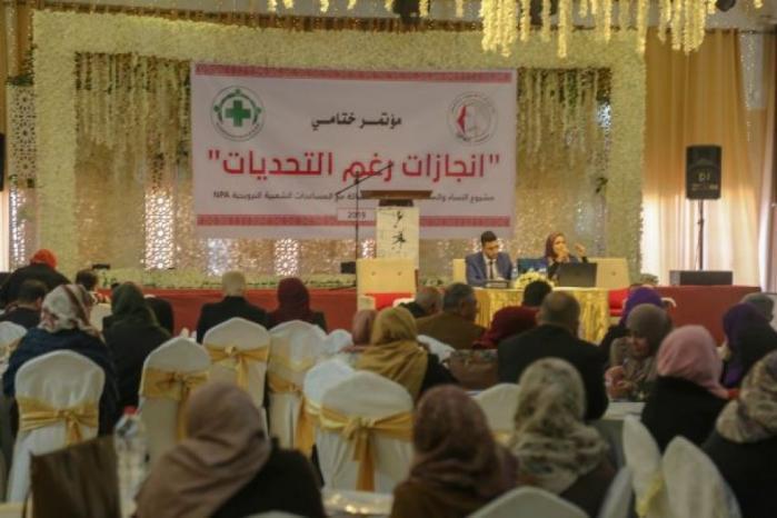 مطالبات باشراك النساء في ملفي المفاوضات والمصالحة لتعزيز المشاركة السياسية لهن