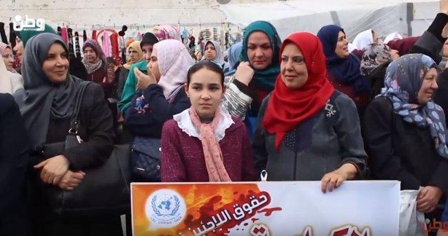 """خاص بالفيديو  بالتزامن مع مؤتمر روما .. سلسلة بشرية في غزة لدعم """"الأونروا"""""""