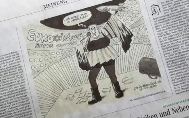 """نشرت كاريكاتورا حول مجزرة غزة.. اتهام صحيفة ألمانية بـ""""معاداة السامية"""""""