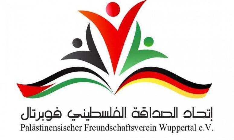 اتحاد الصداقة الفلسطيني في فوبرتال يفوز بجائزة الوطن لولاية شمال غرب نهر الراين