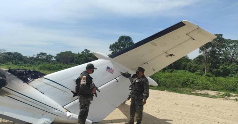 فنزويلا تعلن إسقاط طائرة أميركية عبرت المجال الجوي للبلاد