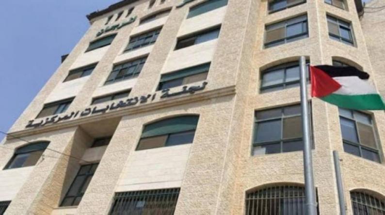 بترشح 36 قائمة .. لجنة الانتخابات تعلن اغلاق باب الترشح للانتخابات التشريعية 2021