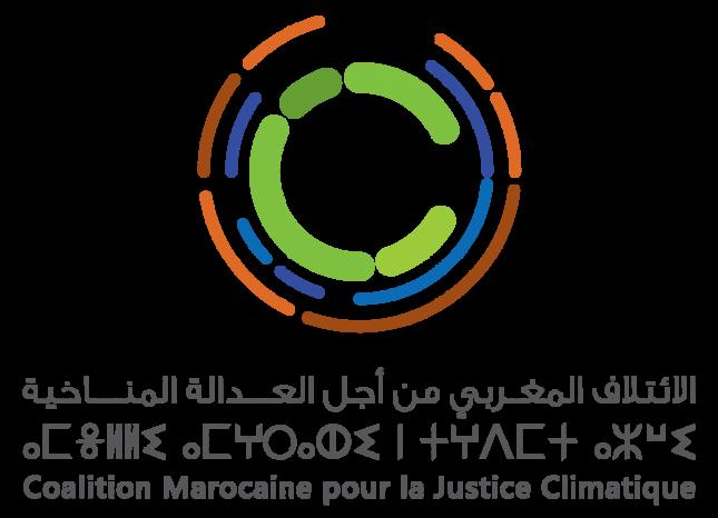 الائتلاف المغربي للعدالة المناخية: مؤتمر الأطراف ليس للدول والحكومات فقط بل للمجتمع المدني